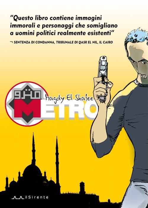 Metro (Magdy El Shafee)